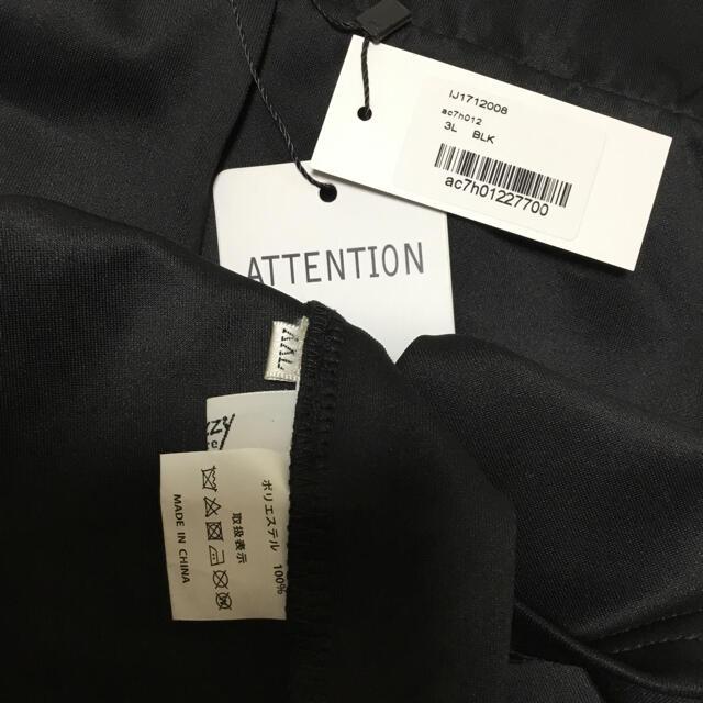 dazzy store(デイジーストア)のdazzy  未使用 黒ワンピース3L レディースのワンピース(ひざ丈ワンピース)の商品写真
