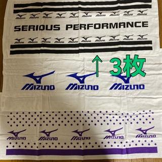 ミズノ(MIZUNO)のミズノ MIZUNO フェイスタオル 5枚(タオル/バス用品)