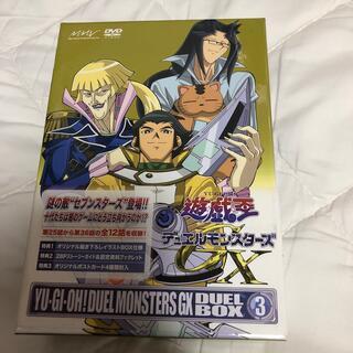 ユウギオウ(遊戯王)の遊☆戯☆王デュエルモンスターズGX DVDシリーズ DUEL BOX 3 DVD(アニメ)