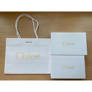 クロエ(Chloe)のChloe クロエ 長財布 空箱 2個セット ショップバッグ付き(ショップ袋)