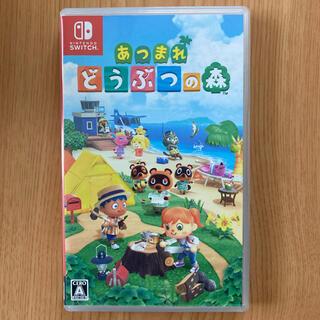 Nintendo Switch - あつまれ どうぶつの森 Switch パッケージ+ソフト