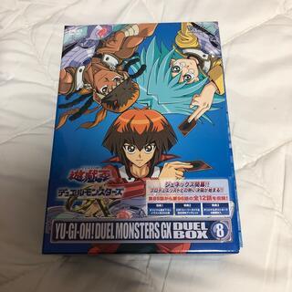 ユウギオウ(遊戯王)の遊☆戯☆王デュエルモンスターズGX DVDシリーズ DUEL BOX 8 DVD(アニメ)