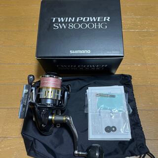 SHIMANO - シマノ 15ツインパワーsw 8000hg