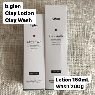 b.glen - ビーグレン クレイウォッシュ、クレイローション