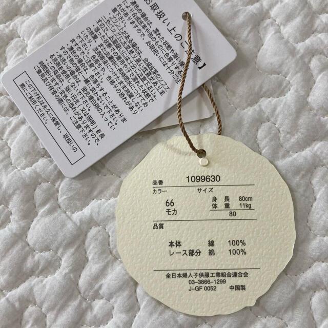 futafuta(フタフタ)のtete a tete  ロンパース  80 キッズ/ベビー/マタニティのベビー服(~85cm)(ロンパース)の商品写真