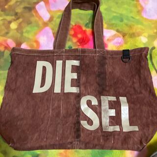 DIESEL - ディーゼルトートバッグ(大きめ)お値引き相談あり