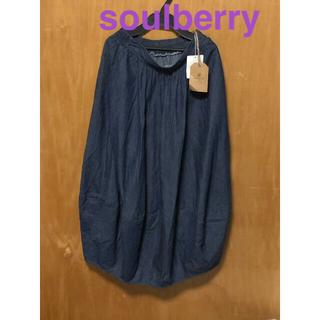 ソルベリー(Solberry)の【タグ付・未使用】 soulberry ソウルベリー デニムバルーンスカート  (ロングスカート)