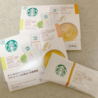 Starbucks Coffee - スターバックス プレミアムミックス5本セット