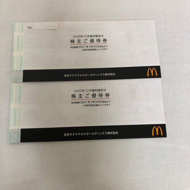 マクドナルド 株主優待券-7 チケットの優待券/割引券(フード/ドリンク券)の商品写真