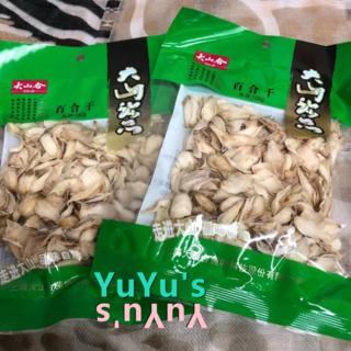 2袋 乾燥百合根 ユリネ (百合干)(野菜)