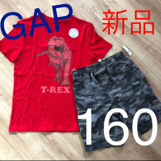 GAP Kids - ☆新品☆GAP ギャップ Tシャツハーフパンツセット 160サイズ
