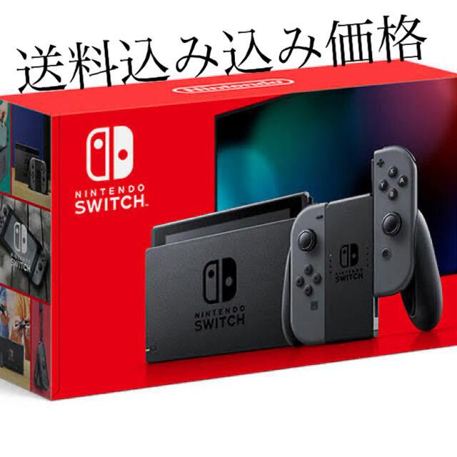 Nintendo Switch(ニンテンドースイッチ)の【新品未開封】Nintendo Switch本体 新型グレー エンタメ/ホビーのゲームソフト/ゲーム機本体(家庭用ゲーム機本体)の商品写真