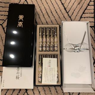 ウノチヨ(宇野千代)の宇野千代 淡墨の桜 最高級お線香(お香/香炉)