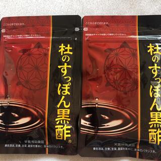 杜のすっぽん黒酢 2袋