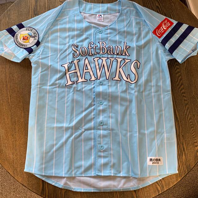 SoftBank Hawks 応援ユニフォーム スポーツ/アウトドアの野球(応援グッズ)の商品写真