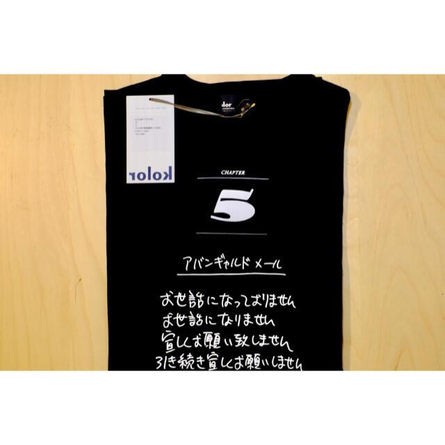 kolor(カラー)のkolor 加賀美健 コラボTシャツ メンズのトップス(Tシャツ/カットソー(半袖/袖なし))の商品写真