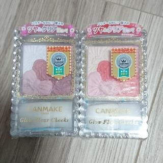 CANMAKE - 【未使用未開封】チーク 2点セット