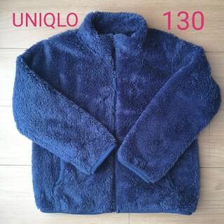 ユニクロ(UNIQLO)のUNIQLO ファーリーフリースジャケット 130 ブルー(ジャケット/上着)