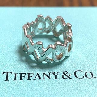 Tiffany & Co. - ティファニー パロマ・ピカソ グラフィティ ラブ&キス 10号リング