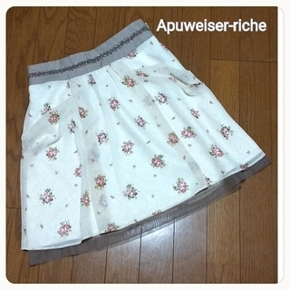 Apuweiser-riche - 未使用 アプワイザー リッシェ Apuweiser-riche花柄スカート
