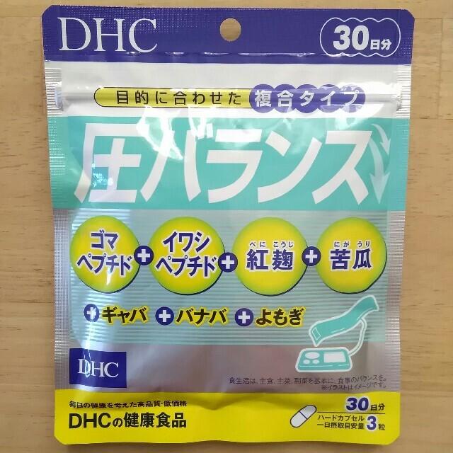 DHC(ディーエイチシー)のDHC 圧バランス 30日分 ギャバ ゴマ イワシペプチド 紅麹 食品/飲料/酒の健康食品(その他)の商品写真