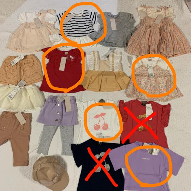 petit main(プティマイン)のプティマイン夏服14点 キッズ/ベビー/マタニティのベビー服(~85cm)(Tシャツ)の商品写真