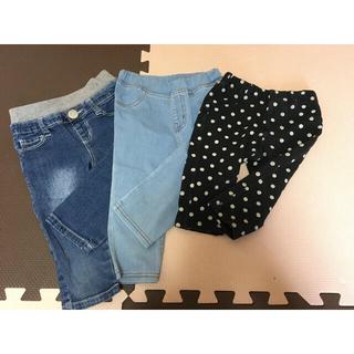 サンカンシオン(3can4on)のれいちゃん様専用☆パンツ*3本セットとTシャツ(パンツ/スパッツ)
