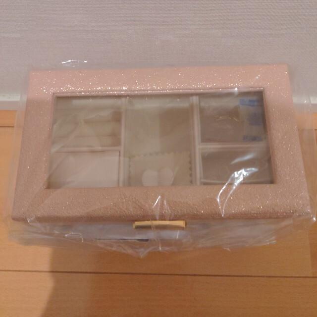 AfternoonTea(アフタヌーンティー)のアフタヌーンティ☆窓付きジュエリーケース レディースのアクセサリー(その他)の商品写真