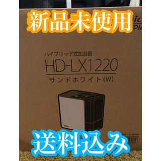 【新品未使用】ダイニチ ハイブリッド式加湿器 ホワイト HD-LX1220-W