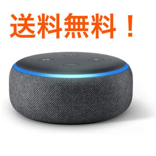 Amazon Echo Dot 第3世代 チャコール エコードット Alexa