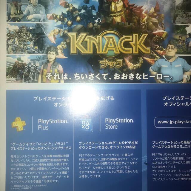 PlayStation4(プレイステーション4)のプレイステーション4 First Limited Pack/PS4/CUHJ10 エンタメ/ホビーのゲームソフト/ゲーム機本体(家庭用ゲーム機本体)の商品写真