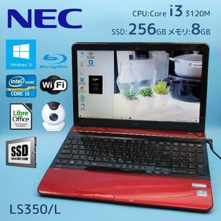 NEC - NEC ノートパソコン本体 ウェブカメラ ブルーレイ搭載 Windows10