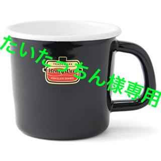 フジホーロー(富士ホーロー)の新品未使用 4個セット 富士ホーロー8cmマグカップ ブラック 0.38L(グラス/カップ)