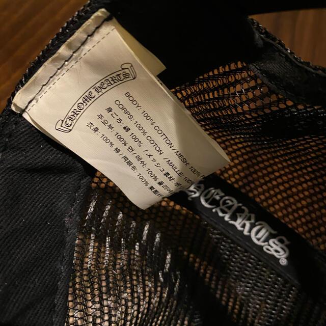Chrome Hearts(クロムハーツ)のクロムハーツ CHROME HEARTS キャップ 100%本物 正規品 即納可 メンズの帽子(キャップ)の商品写真
