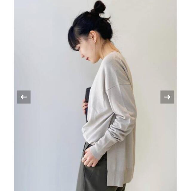 L'Appartement DEUXIEME CLASSE(アパルトモンドゥーズィエムクラス)の[今期新品] L'Appartement SIDE SLIT KNIT ベージュ レディースのトップス(ニット/セーター)の商品写真
