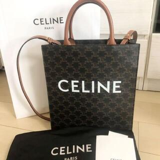 celine - CELINE トリオンフキャンバストートバッグ ショルダー ロ