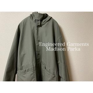 エンジニアードガーメンツ(Engineered Garments)のEngineered Garments 2019 Madison Parka (ミリタリージャケット)