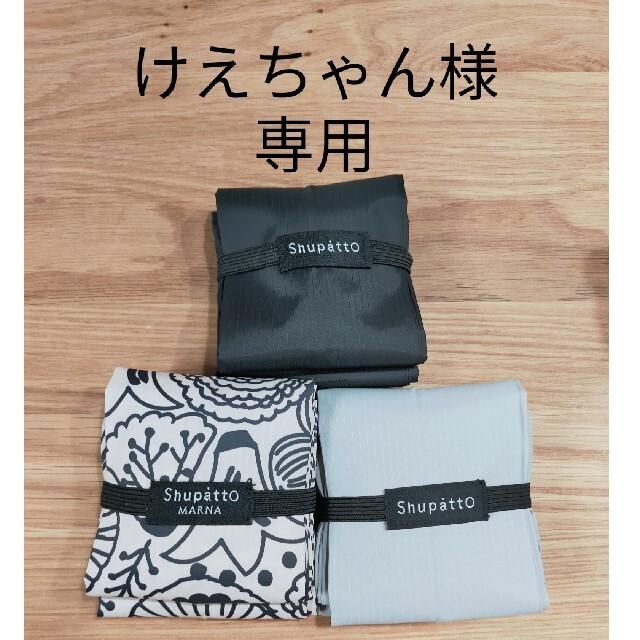 【専用】エコバッグ シュパット ドロップ M レディースのバッグ(エコバッグ)の商品写真