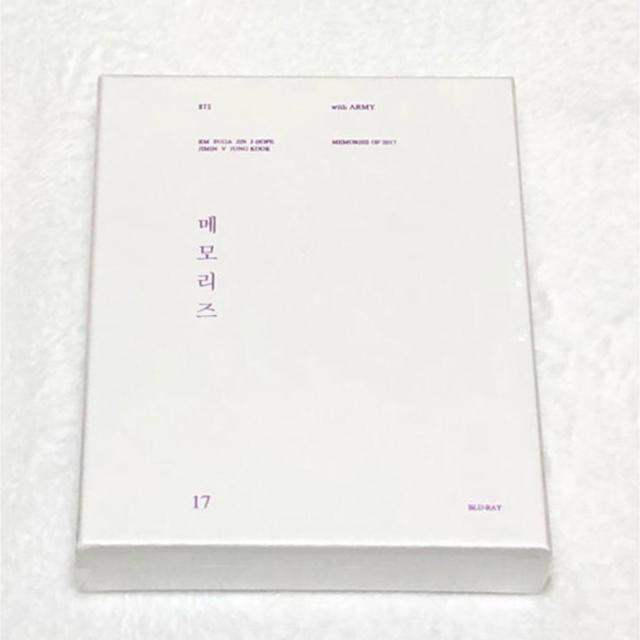 防弾少年団(BTS)(ボウダンショウネンダン)のBTS memories 2017 Blu-ray 未開封 エンタメ/ホビーのCD(K-POP/アジア)の商品写真