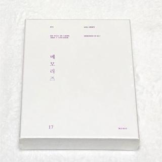 防弾少年団(BTS) - BTS memories 2017 Blu-ray 未開封