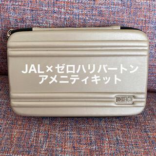 ジャル(ニホンコウクウ)(JAL(日本航空))のゼロハリバートン JAL 日本航空 ビジネスクラス アメニティキット(旅行用品)