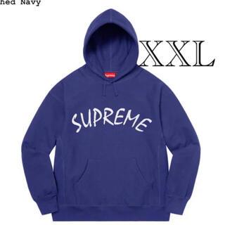 Supreme - FTP Arc Hooded Sweatshirt