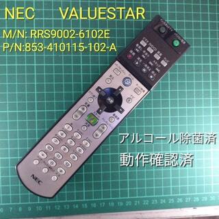 エヌイーシー(NEC)のNEC RRS9002-6102E VALUESTAR PCリモコン 動作品(その他)