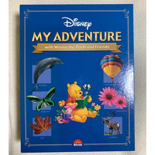 Disney - DWE マイアドベンチャー英語図鑑