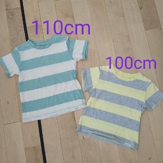 西松屋 - 【ボーダーTシャツ】100cm 110cmおそろい*リンクコーデ セット 半袖