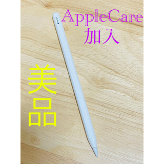 Apple - Apple Pencil 2世代 AppleCare 美品