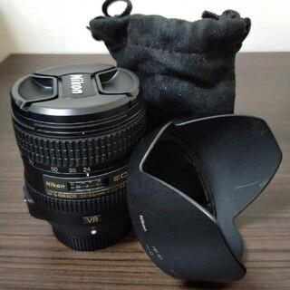 Nikon - Nikon 24-85mm f/3.5-4.5G ED VR