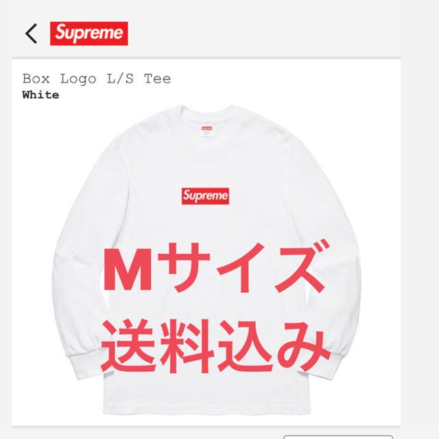 Supreme(シュプリーム)のSupreme Box Logo L/S Tee メンズのトップス(Tシャツ/カットソー(七分/長袖))の商品写真