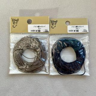 キワセイサクジョ(貴和製作所)の貴和製作所 ワックスコード(生地/糸)
