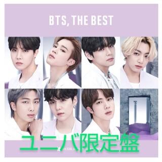 防弾少年団(BTS) - BTS,THE BEST ユニバ限定盤 film out UM ベストアルバム